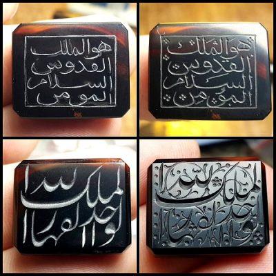 حکاکی دستی استاد حسین شمشادی 7063