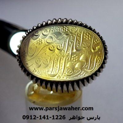 حکاکی دستی زیبا استاد حسین شمشادی f358
