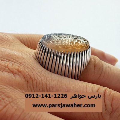 انگشترمردانه عقیق رکاب نقره دست ساز f358