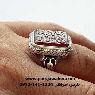 انگشتر خطي رکاب نقره دست ساز 7065