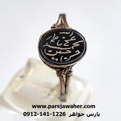 انگشتر قدیمی دوره قاجار f364