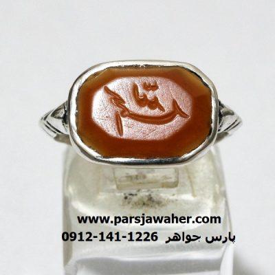 حکاکی دستی الحمد لله قاجاریه f369