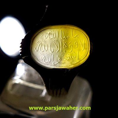 عقیق خطی کهنه ذکر ماشاء الله 7067