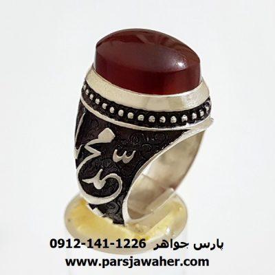 انگشتر قلمزنی عقیق یمنی a337