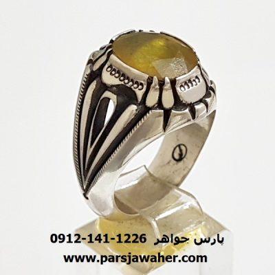 انگشتر یاقوت زرد مردانه 342