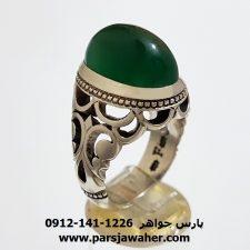 انگشتر فدیوم یشم سبز f384