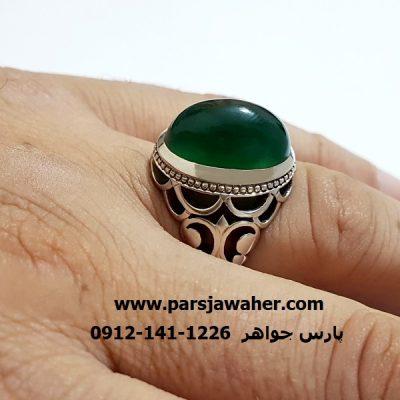 جید سبز اصل طبیعی کیفیت عالی f384