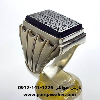 انگشتر خطی حدید دعای هفت جلاله 7055