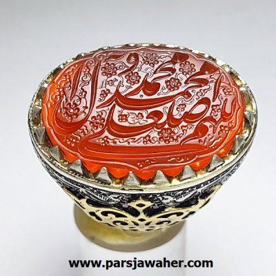 صلوات محمدی حکاکی استاد محمدمجتبی آتشباز میرزا f395