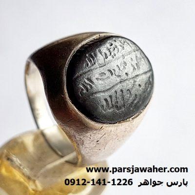 انگشتر قدیمی حدید دعای هفت جلاله 7071