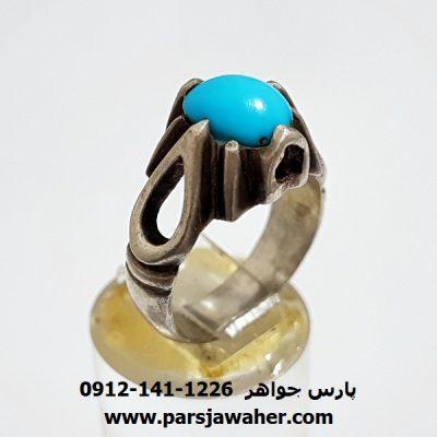 انگشتر فیروزه رنگ محک نیشابوری f404