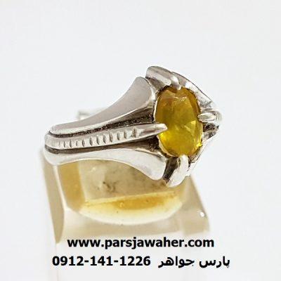 یاقوت زرد اصل و طبیعی 345