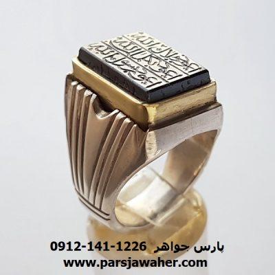 انگشتر مردانه حدید هفت جلاله خطی 7075
