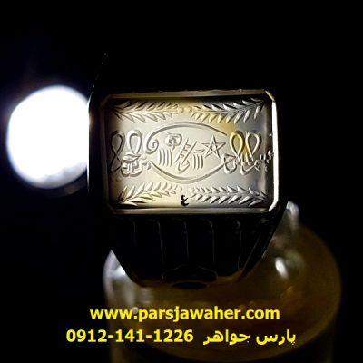 شرف شمس کیمیای عرش عقیق یمن f407