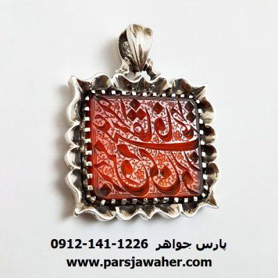 گردنبند نقره دست ساز اسلیمی طهران آذری f409