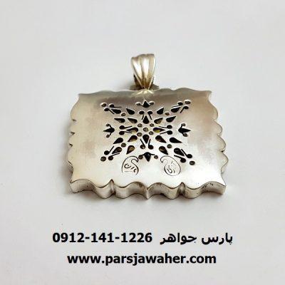 قاب گردنبند کلکسیونی طهران آذری f409