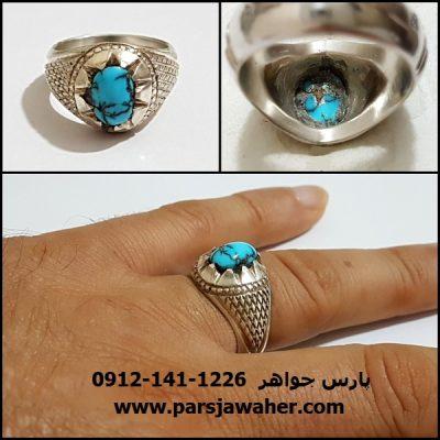 انگشتر فیروزه رکاب دست ساز 223
