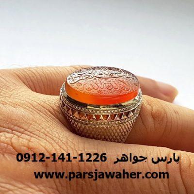 انگشتر فدیوم مردانه رکاب قدس f413