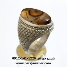 انگشتر مردانه جزع باباقوری a359