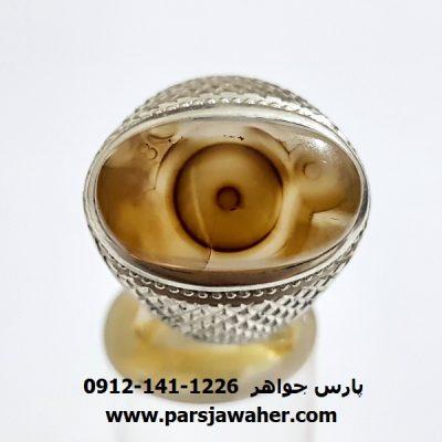 جزع باباقوری اصل چشم a359