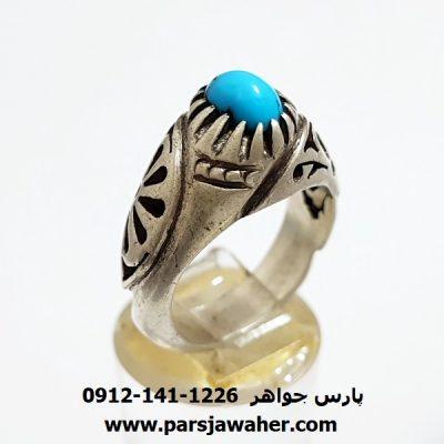 انگشتر فیروزه محک نیشابوری 224