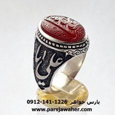 انگشتر مردانه عقیق یمن خطی 8350