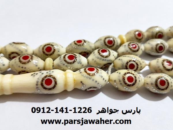تسبیح استخوان مرجان کوبی شده 230