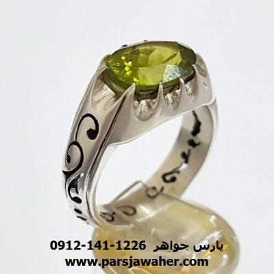 انگشتر نقره زبرجد دست ساز 336
