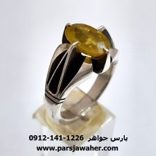 انگشتر یاقوت زرد اصل 351