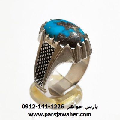 انگشتر فیروزه محک نیشابوری مردانه f425