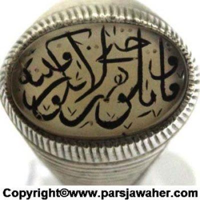 انگشتر نقره قدیمی جزع 2321