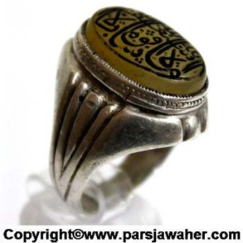 Ancient Yellow Agate Silver Ring 2308