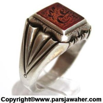 Engraved Aqeeq Stone ring 2333