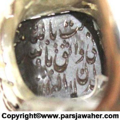 حدید هفت جلاله 8371
