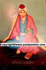 تابلوی نقاشی اثر استاد اسماعیل زاده 1032