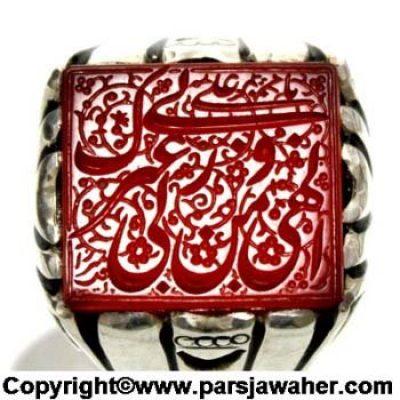 خط اقل میرزا 2832