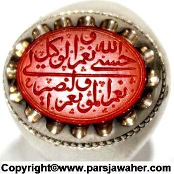 Handmade Silver Men's Ring 2712