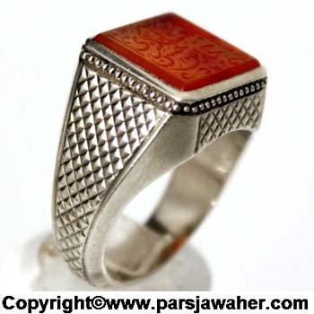 Hasiry Style Fedium Ring Ali Jeddi