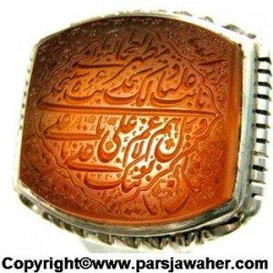 نگین انگشتر عقیق با دعای ناد علی خط میرزا