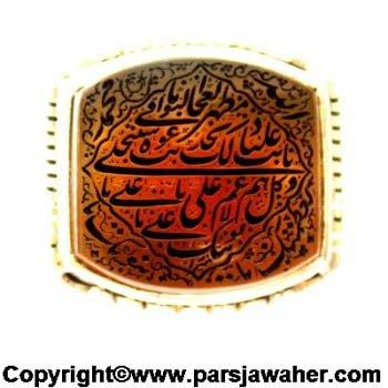 Agate stone Nade Aali Dua 2819
