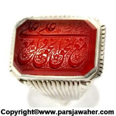 Aqal-Mirza Engraved Red Agate 2825