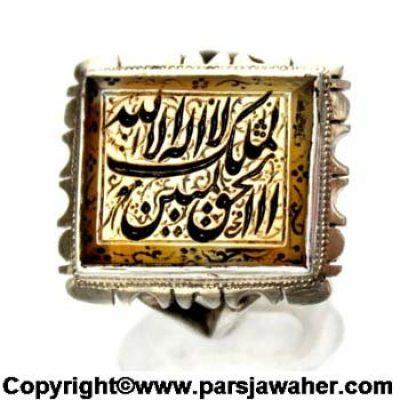 عقیق زرد خطی متن لا اله الله الملک الحق المبین 2119