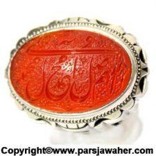 Handmade Silver Men's Ring 2821