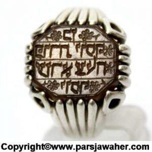 انگشتر جزع یمانی خط عبری
