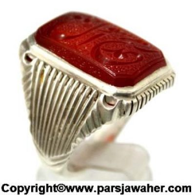 Mirza Engraved Ring 2824