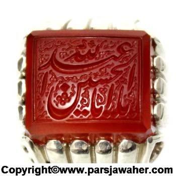 Fidium Ring Asef Ghasemi 28023