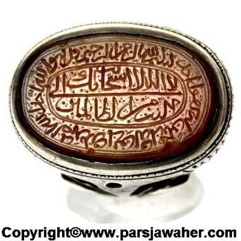 انگشتر مردانه جزع کوپال 2343