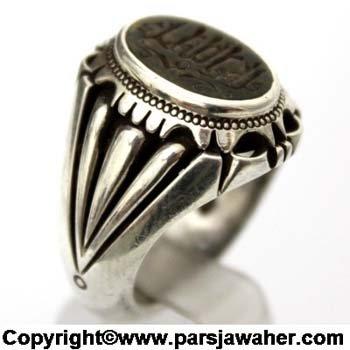 Ancient Engraved Jade Sols Kufi 2312
