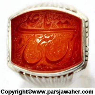 نگین عقیق تراش تلوزیونی خط میرزا 2856