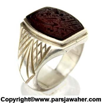Engraved Silver Ring 2829